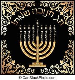 "hanukkah"", זהב, קישוט, וקטור, ""happy, פרחוני, כרטיס"
