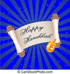 hanukkah, カード