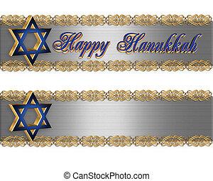 hanukkah, ボーダー, 優雅である