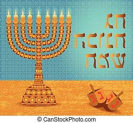 Hanukkah background