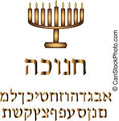 Hanukkah. Candlestick -Hanukiya. Hanukkah Sameach. Congratulations Hanukkah. Golden Hebrew alphabet. Vector illustration