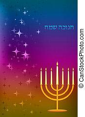 hanukkah card with candle holder - illustration of hanukkah...