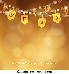 Hanukkah golden background with string of lights, dreidels, flags. Festive party decoration. Modern blurred vector illustration for Jewish Festival of light.