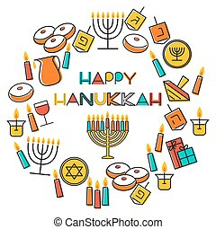 Hanukkah holiday background