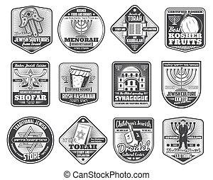 hanukkah, menorah, étoile, torah, david, judaïsme, juif