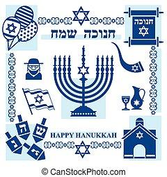 hanukkah symbols - set of vector images for the Jewish...