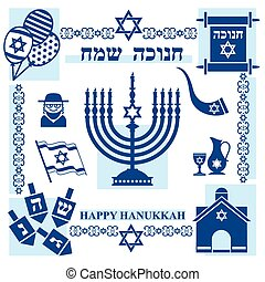 hanukkah symbols - set of vector images for the Jewish...
