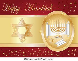 hanukkah wish card