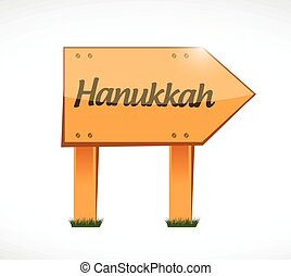 hanukkah wood sign illustration