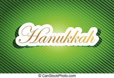 hanukkah work text sign