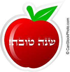 """""""happy, čerstvý, year"""", (hebrew), jablko"""
