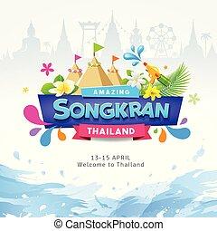 Happy Amazing Songkran Thailand Festival colorful ribbon banner