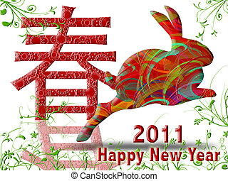 Happy Chinese New Year 2011 with Colorful Rabbit and Spring Symbol Illustration