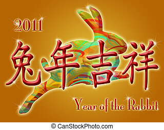 Happy Chinese New Year 2011 with Colorful Rabbit and Wishes Symbol Illustration on Gold