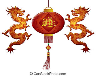 Happy Chinese New Year 2012 Wealth Lantern with Dragons -...