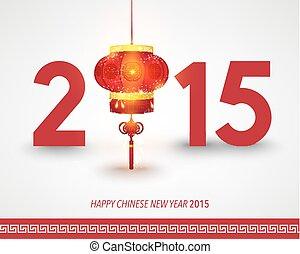 Happy Chinese New Year 2015