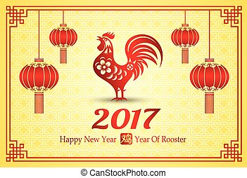 Chinese new year 2017 - Happy Chinese new year 2017 card is ...