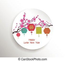 Happy chinese new year 2017. Seasons Greetings. lantern...