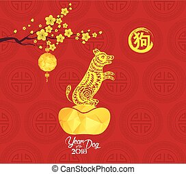 Happy Chinese new year 2018 card gold money. Year of the dog (hieroglyph Dog)