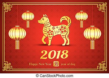 Happy Chinese new year 2018 card is dog papercut in frame with lantern, Chinese word mean rooster, vector illustration