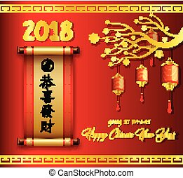Happy Chinese New Year 2018 card with chinese scroll and chinese lantern hanging on cherry branches