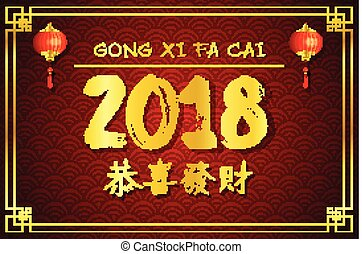 Happy Chinese New Year 2018 card with gold dog in round frame and hanging chinese lantern