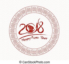 happy chinese new year 2018 card year of dog - Chinese New Year 1985