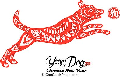 happy chinese new year 2018 card year of dog vector clipart happy chinese new year 2018 card year of dog hieroglyph dog