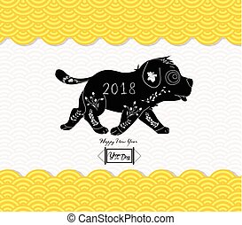 Happy Chinese new year 2018 card. Year of the dog
