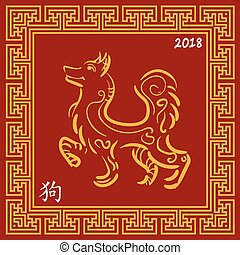 Happy Chinese New Year 2018 Golden Dog In Frame Red Background