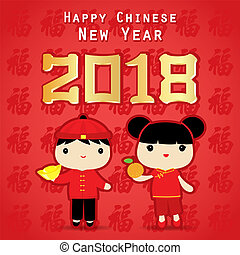 Happy Chinese New Year 2018 Greeting Card Children Cute Kids Cartoon Vector