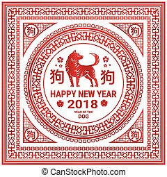 Happy Chinese New Year 2018 Paper Cut Red Dog On White...