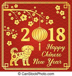 Happy Chinese New Year 2018 typography with Gold Dog and Chinese lanterns. Vector illustration. For greeting card, flyer, poster, banner or website template.
