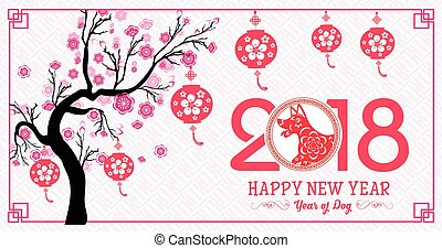 Happy Chinese New Year 2018 year of the dog. Lunar new year.