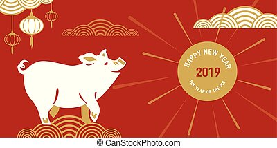 Happy chinese new year 2019 with lucky pig, sun, sunbeams, chinese clouds and lanterns. Design in red white and gold color. Vector illustration.