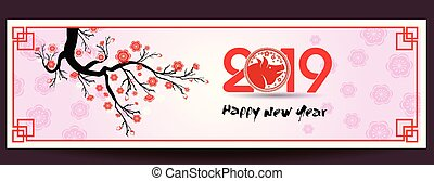 Happy Chinese New Year 2019 year of the pig. Lunar new year