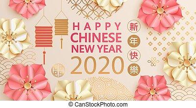 Happy Chinese New Year 2020,elegant greeting card. - Happy ...