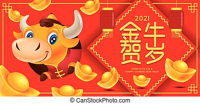Happy Chinese New Year 2021 banner. Cartoon cute ox with spring couplet and gold ingots scattered. Translation: Golden ox wishing happy new year.