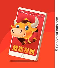 Happy Chinese New Year 2021. Cute Ox heading out from mobile...