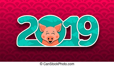 Happy Chinese New Year Card with Cartoon Pig. Text 2019