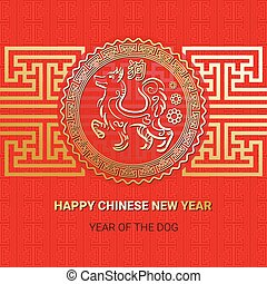 happy chinese new year greeting card 2018 lunar dog symbol red and golden colors - Chinese New Year 1964