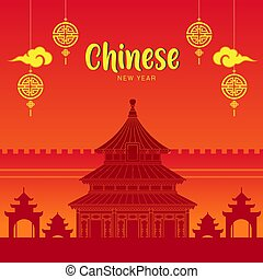 Happy Chinese New Year Greeting Card Background