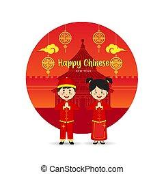 Happy Chinese New Year Greeting Card Cartoon