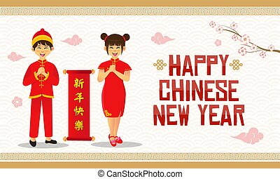 Happy chinese new year greeting card