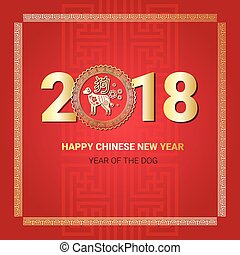 Happy Chinese New Year Greeting Card With Calligraphy And Ornamentsl Frame On Red Background