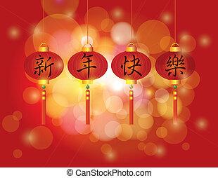 Happy Chinese New Year Lanterns Illustration