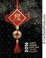 Happy chinese new year monkey sign