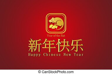 Happy Chinese New Year of the ancient money golden and Characters design for traditional festival Greetings Card. Paper cut and craft style. vector illustration (Chinese Translation : Year of the Rat)