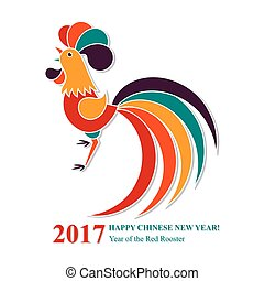 Happy Chinese New Year of the Fire Rooster 2017. Greeting card.