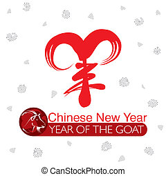 Happy Chinese New Year of the Ram